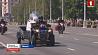 В Минске прошел парад аварийно-спасательной техники У Мінску прайшоў парад аварыйна-выратавальнай тэхнікі
