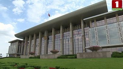 В Беларуси 2018-2020 годы пройдут под знаком Года малой родины