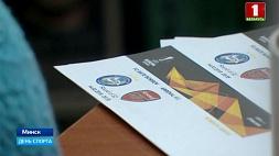 "Стартовала продажа билетов  на матч БАТЭ против лондонского ""Арсенала"" Стартаваў продаж білетаў на матч БАТЭ супраць лонданскага ""Арсенала"" Tickets for match BATE - London Arsenal on sale"
