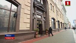 Нацбанк разрабатывает стратегию повышения доверия к белорусскому рублю Нацбанк распрацоўвае стратэгію павышэння даверу   да беларускага рубля National Bank  developing  strategy to increase confidence in  Belarusian ruble