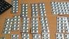 Сотрудники Минской региональной таможни пресекли попытку пересылки наркотиков из Индии Супрацоўнікі Мінскай рэгіянальнай мытні спынілі спробу перасылкі наркотыкаў з Індыі