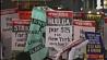 В Нью-Йорке арестованы более 25 участников акции протеста У Нью-Ёрку арыштаваныя больш за 25 удзельнікаў акцыі пратэсту
