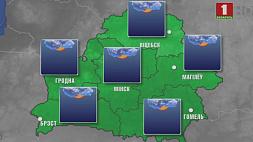 Прогноз погоды на  20 марта Сінаптычная сітуацыя
