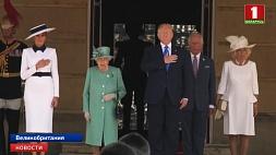 Трамп встретился с королевой Елизаветой  Второй Трамп  сустрэўся з каралевай Лізаветай  Другой