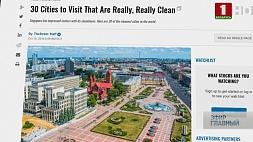 В этом году Минск возглавил рейтинг европейских городов для путешествий У гэтым годзе Мінск узначаліў рэйтынг еўрапейскіх гарадоў для падарожжаў Minsk tops ranking of European cities for travel
