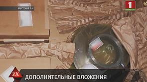Зона Х. Утренний выпуск (23.03.2020)