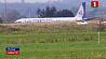 В Подмосковье пассажирский самолет совершил аварийную посадку в поле. Более 20 человек пострадали У Падмаскоўі пасажырскі самалёт здзейсніў аварыйную пасадку ў полі. Больш за 20 чалавек пацярпелі