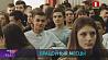 Крупный бизнес активизирует целевую подготовку для старшеклассников Буйны бізнес актывізуе мэтавую падрыхтоўку для старшакласнікаў