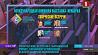 В Минске открывается XXVII Международная книжная выставка-ярмарка. 10 000 изданий на одной площадке У Мінску адкрываецца XXVII Міжнародная кніжная выстава-кірмаш. 10 000 выданняў на адной пляцоўцы XXVII International Book Fair opens in Minsk