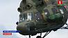 На аэродроме под Витебском проходит третий этап Кубка мира по вертолетному спорту