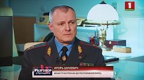 """""""Разговор у Президента"""". Игорь Шуневич"""