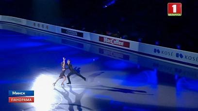 Беларусь приняла чемпионат Европы по фигурному катанию на  высшем уровне