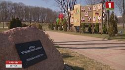 Сегодня открыли обновленную почетную доску Фрунзенского района Сёння адкрылі абноўленую дошку гонару Фрунзенскага раёна