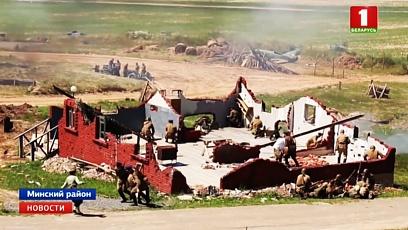 """На """"Линии Сталина""""  сегодня пройдет реконструкция наступательной операции """"Багратион"""""""