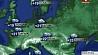 Прогноз погоды на 19 августа Прагноз надвор'я на 19 жніўня