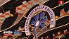"Стартовала продажа билетов на фестиваль ""Славянский базар в Витебске"" Стартаваў продаж білетаў на фестываль ""Славянскі базар у Віцебску""."