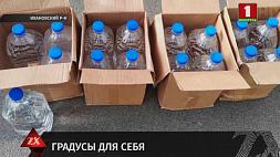 В Ивановском районе оперативники изъяли 80 литров спиртосодержащей жидкости