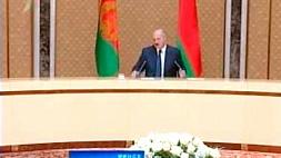 Пресс-конференция Президента Республики Беларусь А.Г.Лукашенко журналистам российских региональных СМИ
