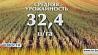 Белорусские аграрии приближаются к 8-миллионной отметке Беларускія аграрыі набліжаюцца да 8-мільённай адзнакі