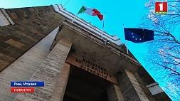 Первые за 10 лет переговоры на уровне руководства правительств Беларуси и Италии  Мінск нацэлены на больш цеснае супрацоўніцтва з Рымам Minsk seeks closer cooperation with Rome