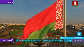 Белорусы отмечают День вышиванки