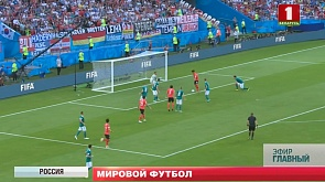 Чемпионат мира по футболу в России уже история