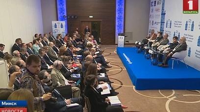 """Интерактивные сессии, организованные партнерами """"Минского диалога"""", проходят в отеле Marriott"""