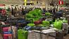 Сбой в аэропорту Брюсселя привел к массовым задержкам с погрузкой багажа
