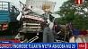 Страшное ДТП на севере Уганды Страшнае ДТЗ на поўначы Уганды