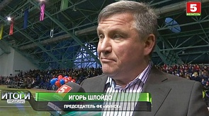 Итоги недели 20.01.2019