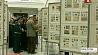 Более 120 уникальных коллекций военной полевой почты представили в Минске Больш за 120 унікальных калекцый ваеннай палявой пошты прадэманстравалі ў Мінску