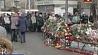 В России объявлен общенациональный траур по погибшим в Кемерове У Расіі аб'яўлена агульнанацыянальная жалоба па загінуўшых у Кемераве