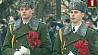 В Минске состоялось торжественное возложение венков и цветов к монументу на площади Победы У Мінску адбылося ўрачыстае ўскладанне вянкоў і кветак да манумента на плошчы Перамогі Belarus marks Day of Defenders of Fatherland and Centenary of Armed Forces