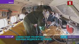 Совместные учения провели военные медики и авиаторы ВВС и войск ПВО