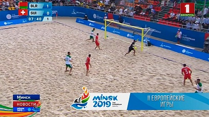 National beach soccer team of Belarus celebrates second victory at  home European games