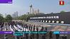 В Китае почтили память жертв COVID-19