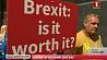 """Жесткий ответ на """"мягкий"""" Brexit"""