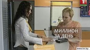 Банк развития Беларуси продолжает укреплять свои позиции на международной арене.