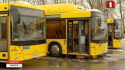 На улицах Минска появятся современные комфортные автобусы На вуліцах Мінска з'явяцца сучасныя камфортныя аўтобусы