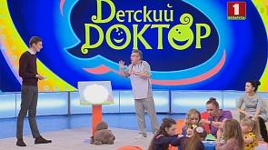 Детский доктор 16.04.2019. Режим дня ребёнка