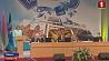 Ежегодный Августовский форум прошел в Национальной библиотеке Штогадовы Жнівеньскі форум прайшоў у Нацыянальнай бібліятэцы