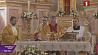 В католическом календаре - Великая пятница