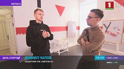 "Даниил Чалов дал интервью проекту АТН ""Спорт-кадр"""