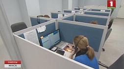 Служба 115 расширяет свои возможности в мобильном формате Служба 115 пашырае свае магчымасці ў мабільным фармаце