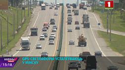 """Проект """"Добрая дорога""""  должен повысить уровень безопасности и IQ транспортных артерий Праект """"Добрая дарога"""" павінен павысіць узровень бяспекі і IQ транспартных артэрый"""