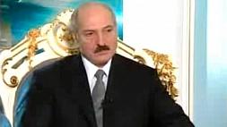 Интервью Президента Республики Беларусь А.Г.Лукашенко информационному агентству France Presse