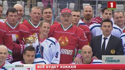 В Минске проходит ХV Рождественский турнир любителей хоккея на приз Президента Беларуси