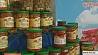 В Минской области продолжается заготовка ягод и грибов У Мінскай вобласці працягваецца нарыхтоўка ягад і грыбоў