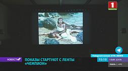 Ретроспективу памяти Кирка Дугласа покажут на экране Музея истории кино Рэтраспектыву памяці Кірка Дугласа пакажуць на экране Музея гісторыі кіно