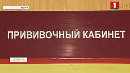 В Беларуси началась кампания по иммунизации населения против гриппа У Беларусі пачалася кампанія па імунізацыі насельніцтва супраць грыпу